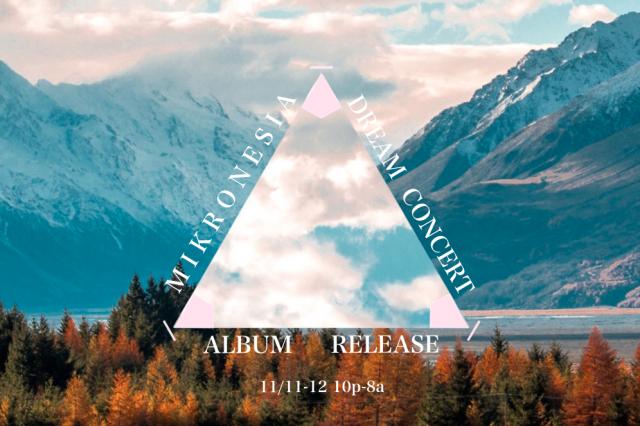 Dream Concert and Album Release